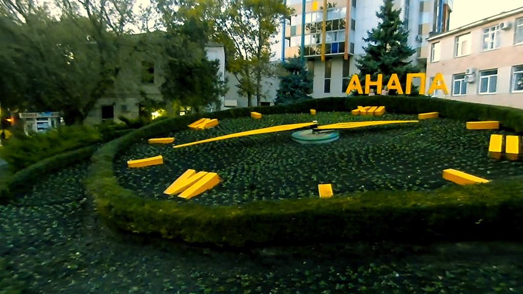 Климат Анапы. Бывает ли снег в Анапе? полезные советы отзывы отдых и развлечения Море Анапа