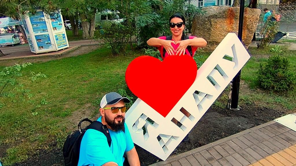 День города-курорта Анапы, что вы знаете об Анапе? праздники полезные советы отзывы отдых и развлечения Море Анапа