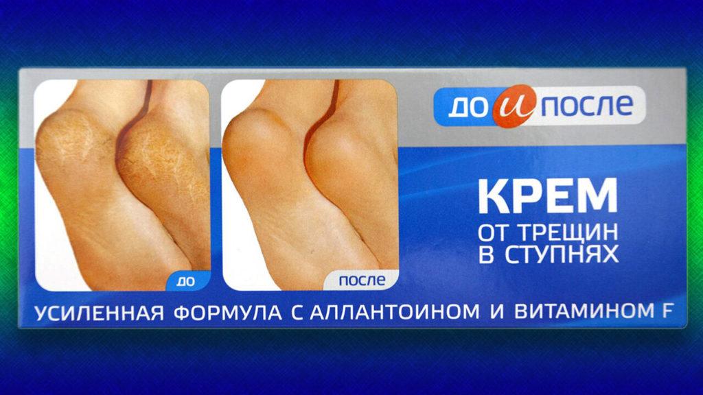 Какой крем для рук и ног использовать зимой. экономия денег полезные советы красота косметика дешевые товары Fix price