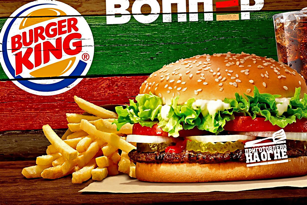 Полезен ли Макдоналдс, Бургер Кинг и KFC? Лайфхаки  экономия денег полезные советы отдых и развлечения
