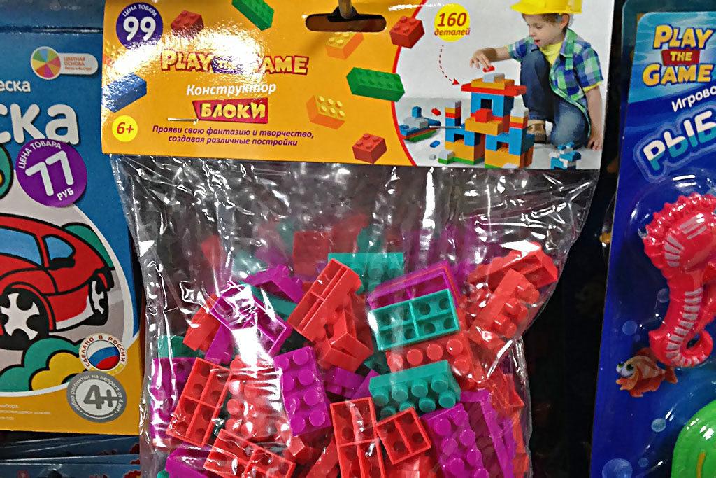 Уникальные детские игрушки из Fix Price по очень низкой цене экономия денег покупки игрушки дешевые товары детские товары Fix price