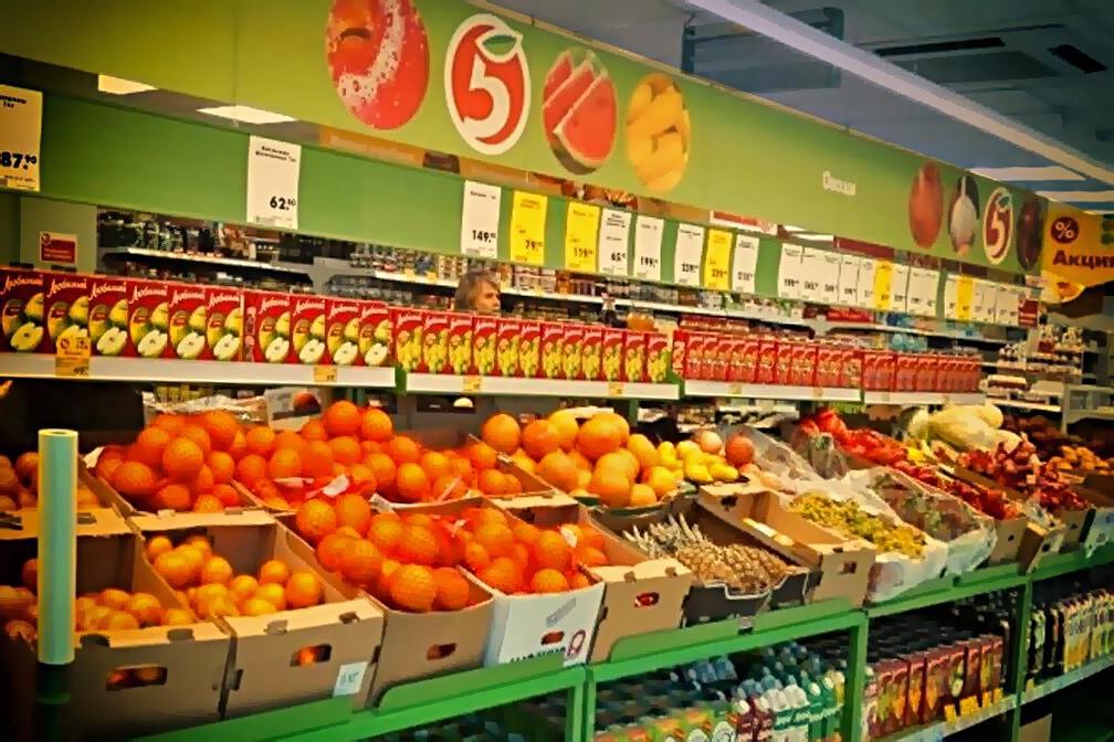 Карта «Выручай-ка» от супермаркета «Пятёрочка» - отзыв экономия денег полезные советы покупки отзывы дисконтные карты