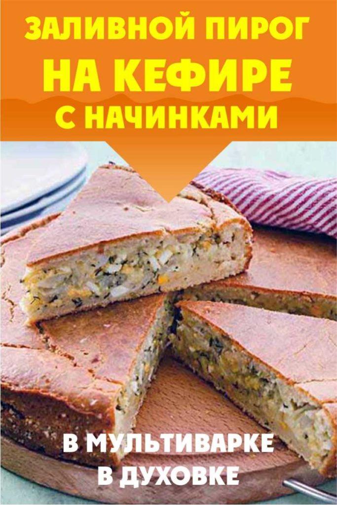 Рецепт салата «Сайра под шубой» за 30 минут. салаты рыба праздники полезные советы новый год