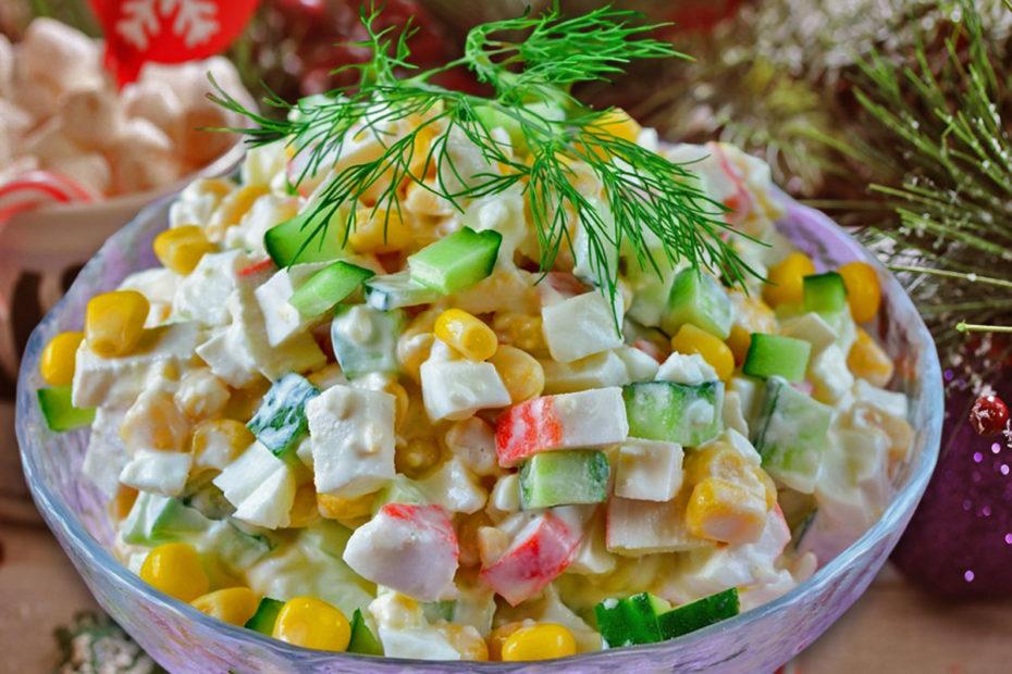 Праздничный крабовый салат с кукурузой и крабовыми палочками - простой рецепт Рецепты  салат рыба праздники вкусняшки